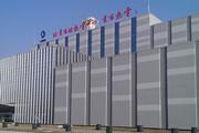 北京西北热电中心