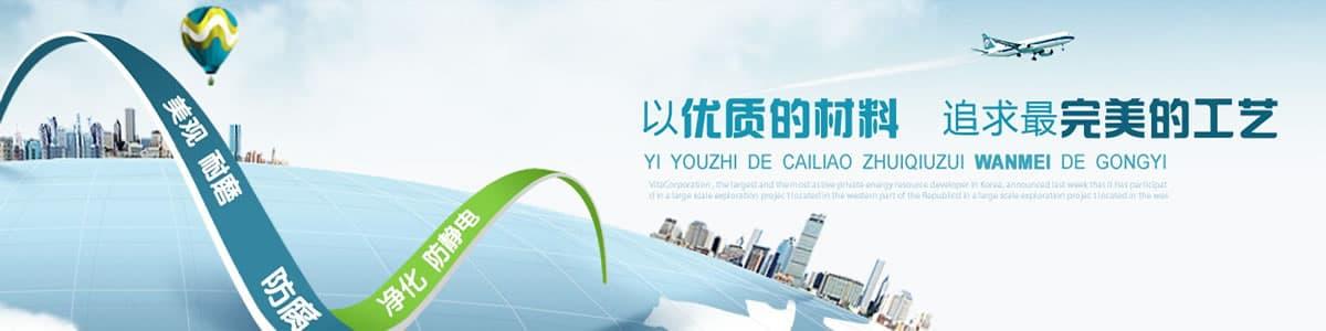 北京环氧地坪公司